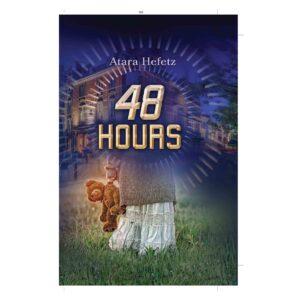 ארבעים ושמונה שעות 48 HOURS