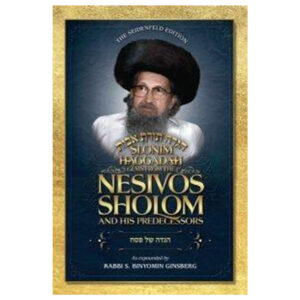 GEMS FROM THE NESIVOS SHALOM HAGGADAH