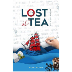 אבודיםLOST AT TEA AND OTHER STORIES