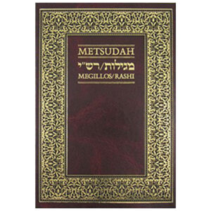 FIVE MEGILLOTH METSUDAH CHUMASHמגילות