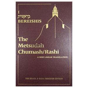 BEREISHIS METSUDAH CHUMASH בראשית