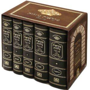 """סט מקראות גדולות ה""""כ קטן 17 ס""""מ"""