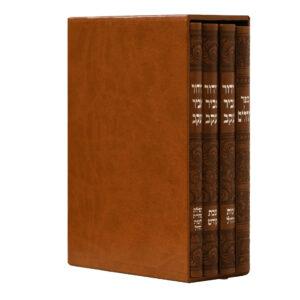 """סידור אביר יעקב שבת חול שחרית 21 סמ ד""""כ"""