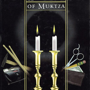 HALACHOS OF MUKTZA BODNER