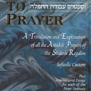 PATHWAY TO PRAYER 3 RGL SEFARADI