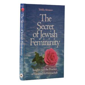 SECRET JEWISH FEMININITY