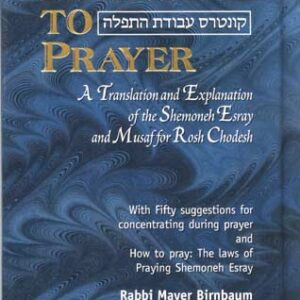 PATHWAY TO PRAYER PKT