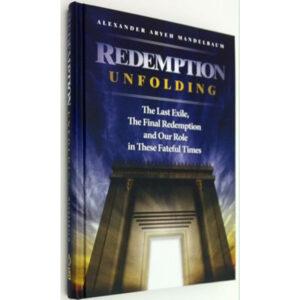 REDEMPTION UNFOLDING