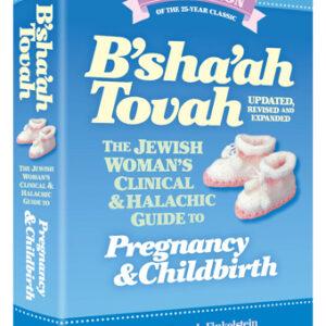 BESHAH TOVA H/C