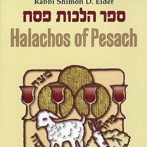 HALACHOS OF PESACH, EIDER