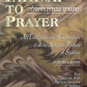 PATHWAY TO PRAYER SEFARADI