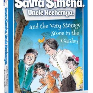SAVTA SIMCHA STONE IN THE GARDEN 4
