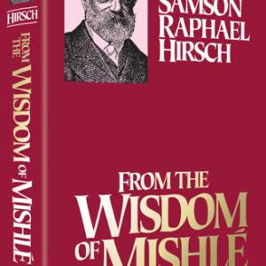 FROM WISDOM OF MISHLE
