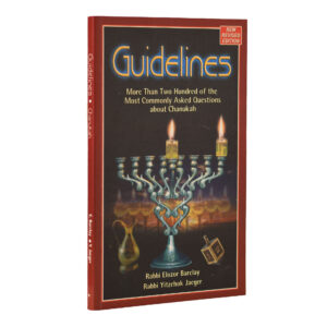 GUIDELINES TO CHANUKAH