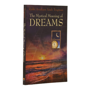 MYSTICAL MEANING OF DREAM