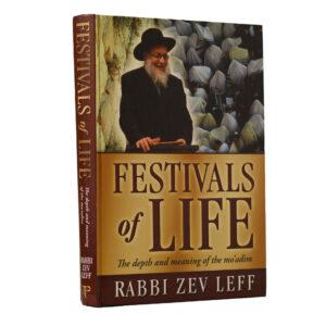FESTIVAL OF LIFE DEPTHS
