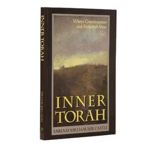 INNER TORAH