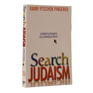SEARCH JUDAISM