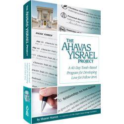 AHAVAS ISREAL PROJECT