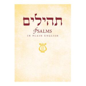 PSALMS IN PKAIN ENGLISH PB