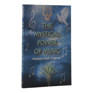 MYSTICAL POWER OF MUSIC