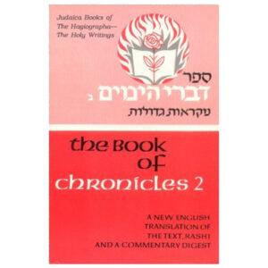 JP CHRONICLES-2