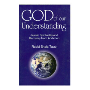 GOD OF OUR UNDERST ANDING