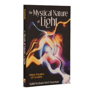 MYSTICAL NATURE OF LIGHT