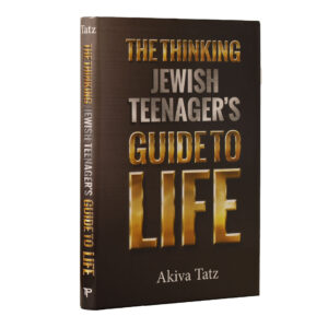 TEENAGERS GUIDE TO LIFE
