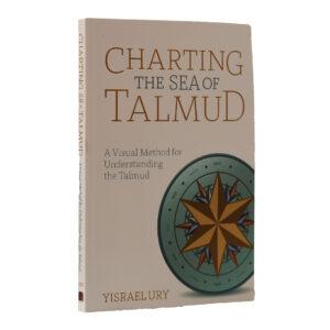 CHARTING SEA OF TALMUD