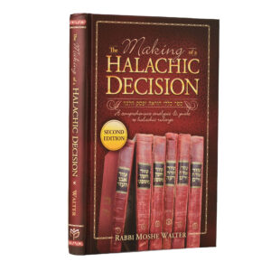 MAKING OF A HALACHIC DECISION