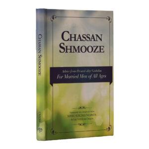 CHASSAN SHMOOZ