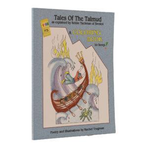TALES OF TALMUD
