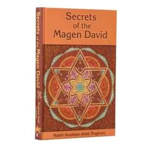 SECRET MAGEN DAVID
