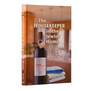 HOUSE KEEPER