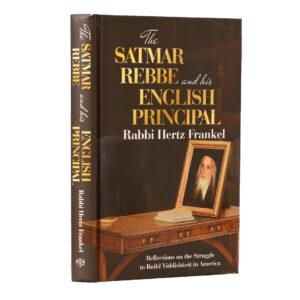 SATMER REBBE AND HIS ENGLISH PRINCIPAL