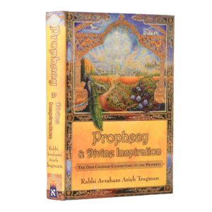 PROPHECY & DIVINE INSPIRATION