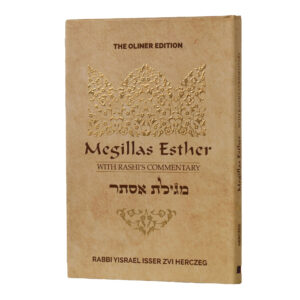 MEGILAS ESTHER WITH RASHI'S COMMETARY