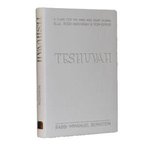 TESHUVA BERNSTEIN