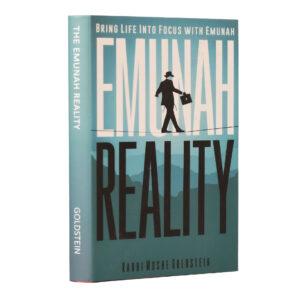 EMUNAH REALITY
