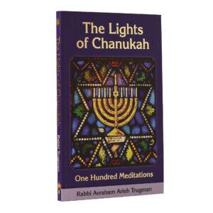 LIGHTS OF CHANUKAH-TRUGMAN