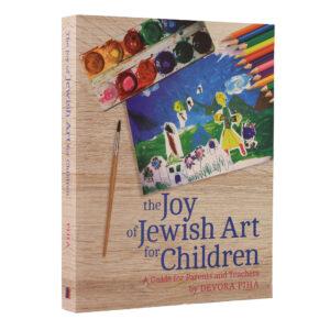 JOY OF JEWISH ART