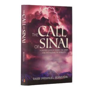 CALL OF SINAI BERNSTEIN