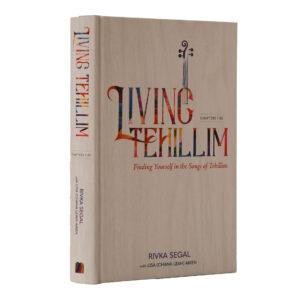 LIVING TEHILIM VOL 1