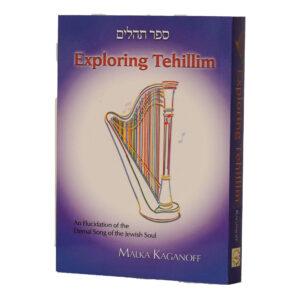 EXPLORING TEHILIM S/C