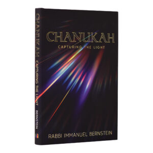 CHANUKAH CAPTURING THE LIGHT BERNSTIEN