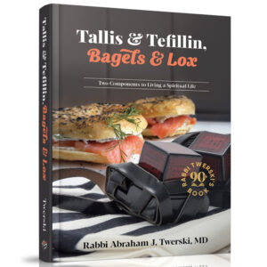 TALIS TEFILIN BAGELS AND LOX