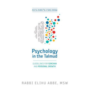 PSYCHOLOGY IN THE TALMUD