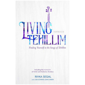 LIVING TEHILIM VOL 4