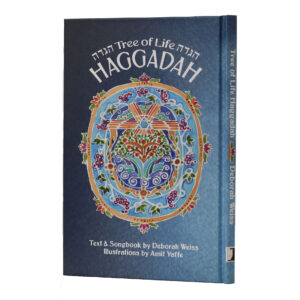 HAGGADA TREE OF LIFE